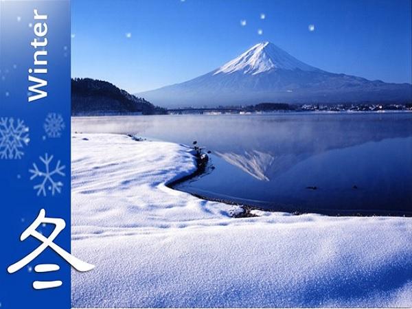 Winter Harmony In Classic Japan 8D5N