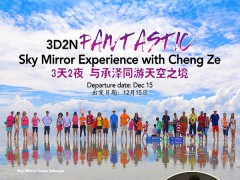 3D2N Fantastic Sky Mirror Experience with Cheng Ze