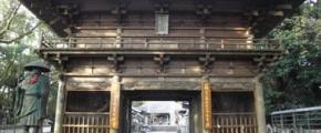 5 Nights Korea & Japan Getaway (Round trip Kobe)