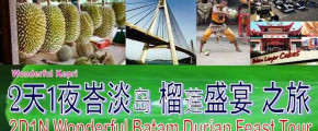 2D1N Wonderful Batam Durian Feast Tour 2018