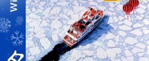 Hokkaido Icebreaker & Winter Lights 7D6N – LAND ONLY
