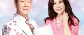 Genting Concert - Cai Xiao Hu & Long Qian Yu