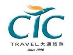 8Days Hong Kong / Macao / Shenzhen + Chimelong Ocean Kingdom