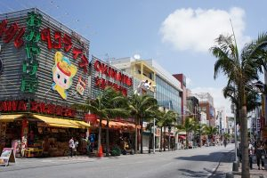 Okinawa 5D4N Free & Easy (Jetstar June Special)