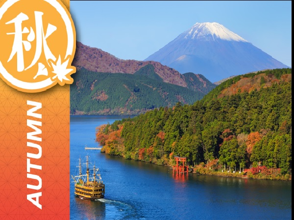 Early Autumn in Classic Japan 8D5N