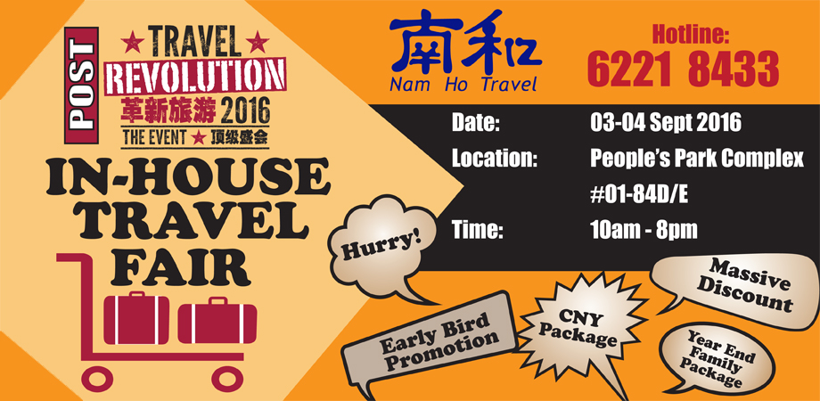 Nam Ho Travel Post In-House Travel Fair 2016