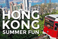 Cathay Pacific Hong Kong Packages