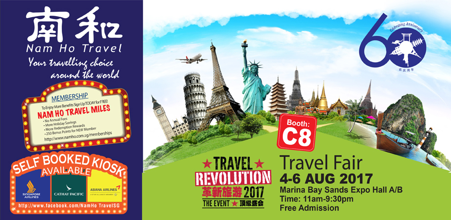 Nam Ho Travel In-House Fair - Aug 2017