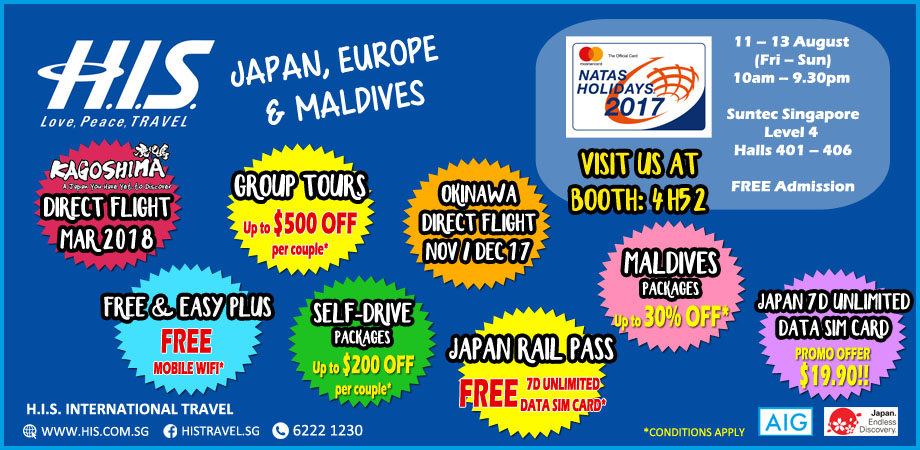 H.I.S. International Travel - NATAS 2017
