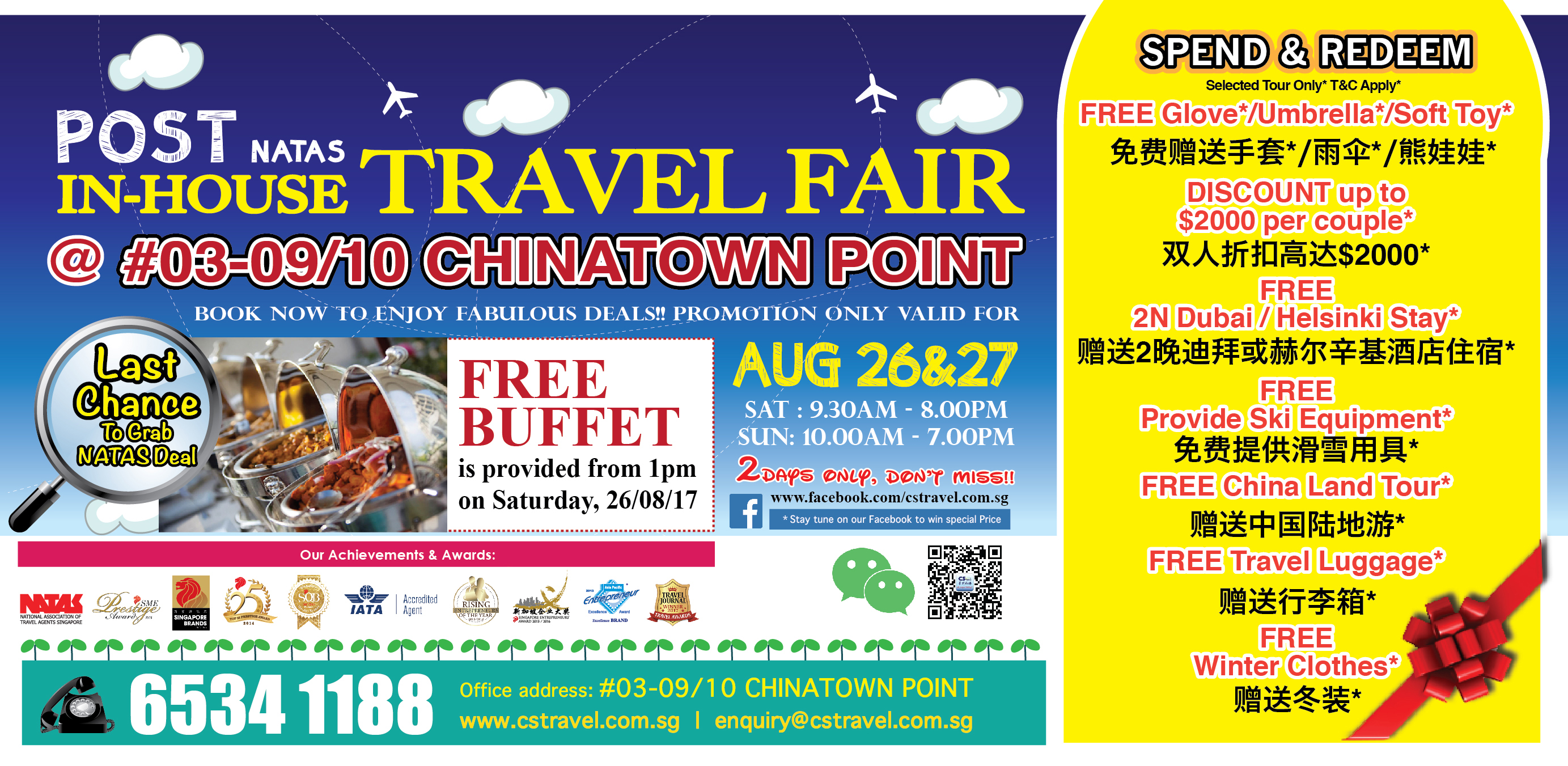 CS Travel - Post NATAS In-House Travel Fair