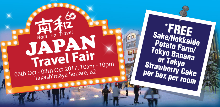 Nam Ho Japan Travel Fair