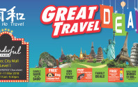 Nam Ho Travel - Great Travel Deal
