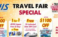 H.I.S. Travel Fair Special 2018