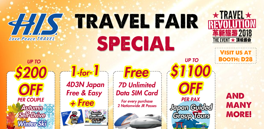 H.I.S. Travel Fair Special 2018