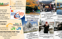 Azza Travel - NATAS August 2018
