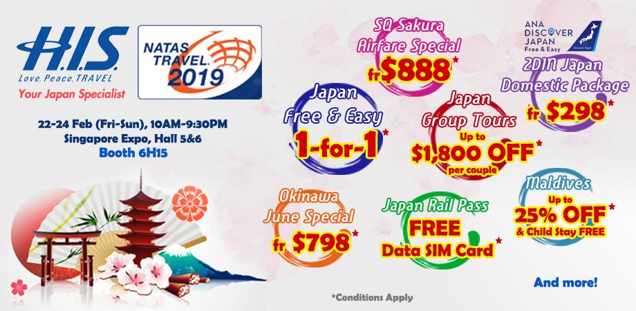 H.I.S. Travel - NATAS February 2019