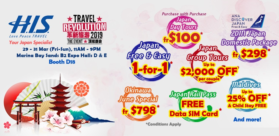 H.I.S. Travel - Travel Revolution March 2019
