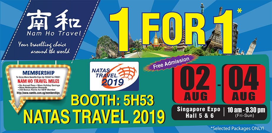 Nam Ho Travel - NATAS August 2019