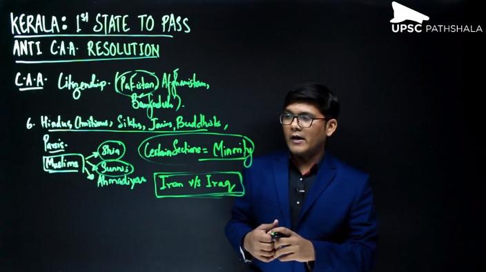 Kerala: Anti CAA Resolution