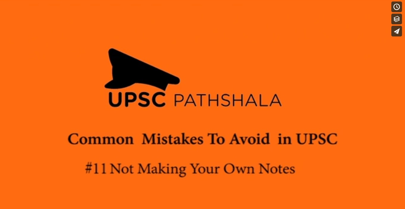 Common Preparation Mistakes: #11 Not Making Youre Own Notes