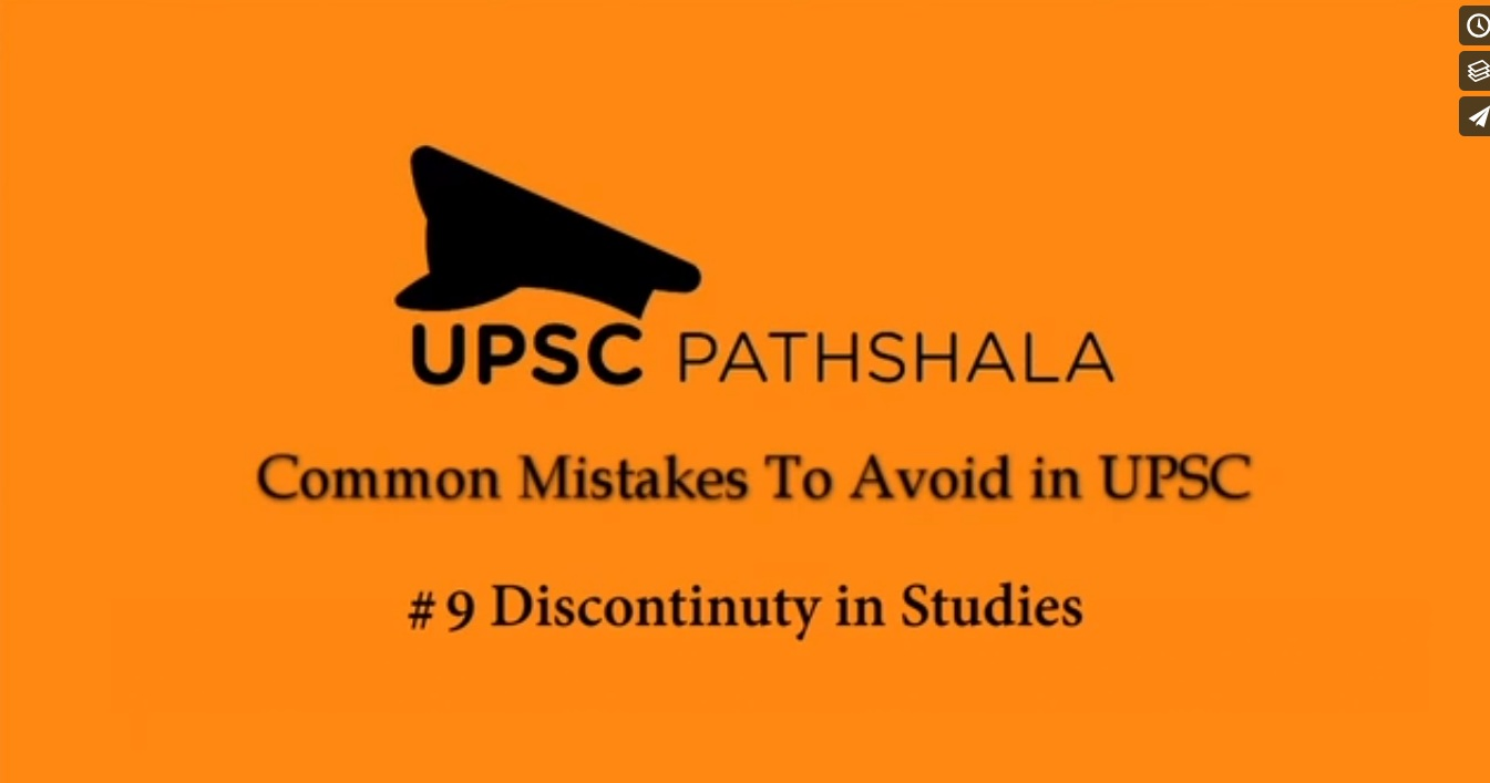 Common Preparation Mistakes: #9 Discontinuty in studies