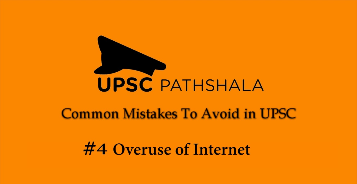 Common Preparation Mistakes: #4 Overuse of Internet