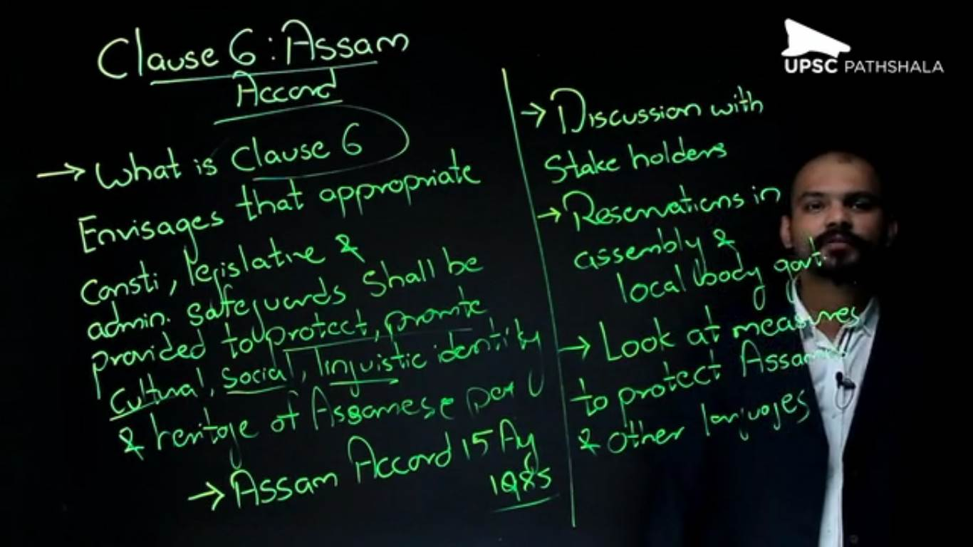 Clause 6 Assam Accord