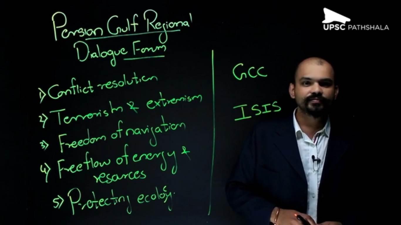 Persian Gulf Regional Dialogue Forums