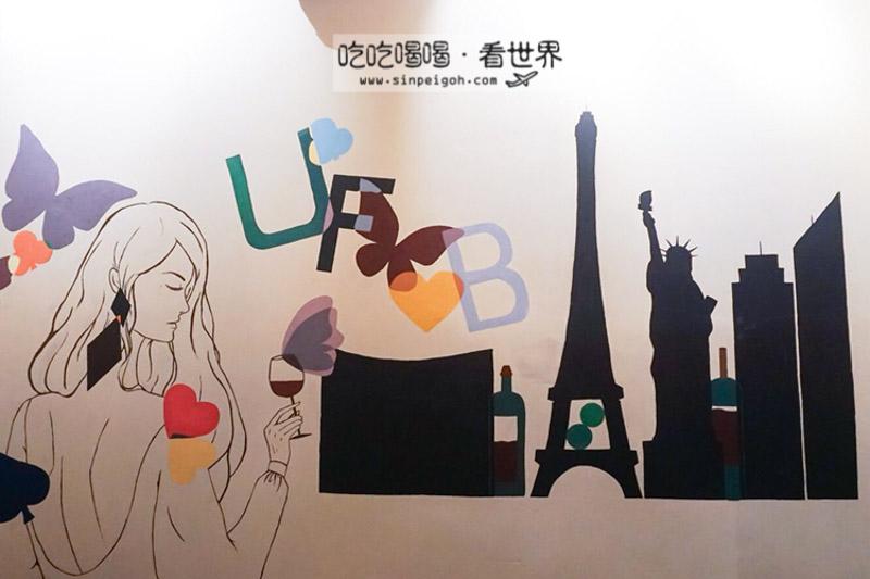 UFB-Union Fashion Bar