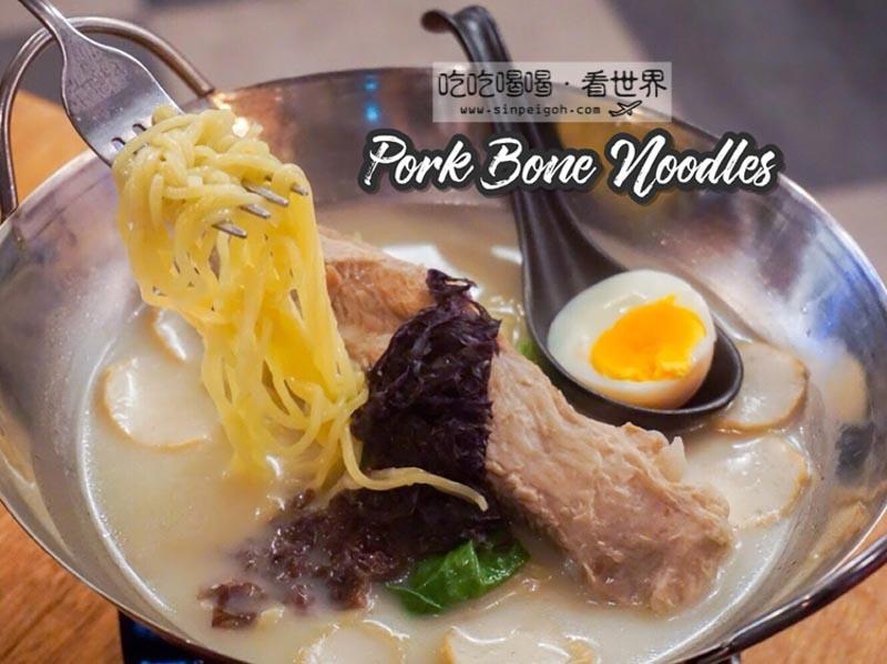 吃吃喝喝看世界 UFB豬骨拉麵Pork Bone Noodles