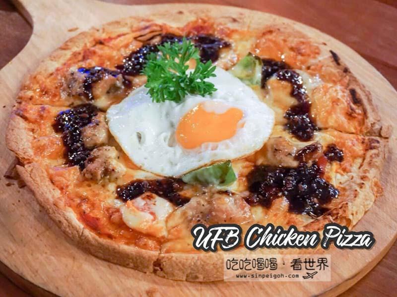 吃吃喝喝看世界 UFB chicken pizza