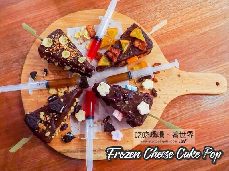 吃吃喝喝看世界 UFB frozen cheese cake pop