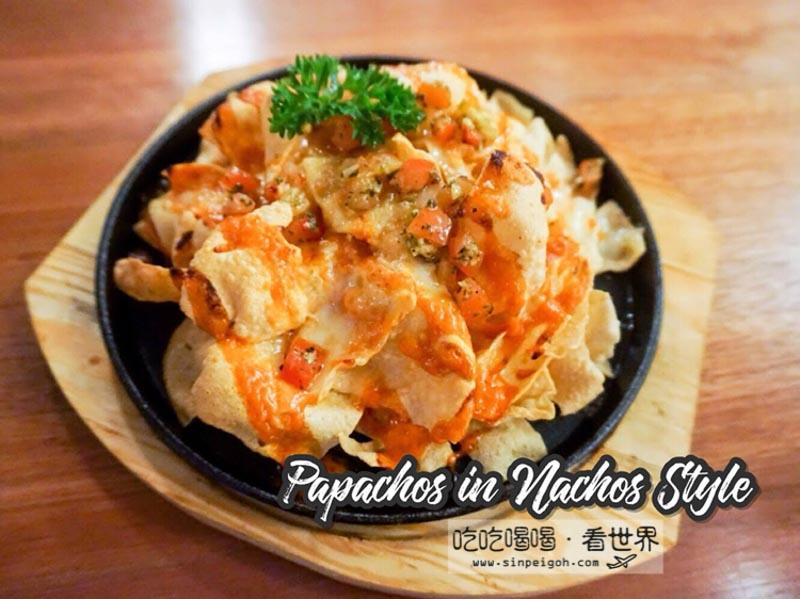 吃吃喝喝看世界 UFB至尊 Papachos in Nachos Style