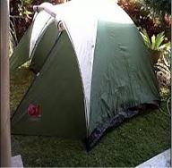 Tenda Bestway Montana  | Wastu Outdoor Rent - Sewa menyewa jadi lebih mudah di Spotsewa