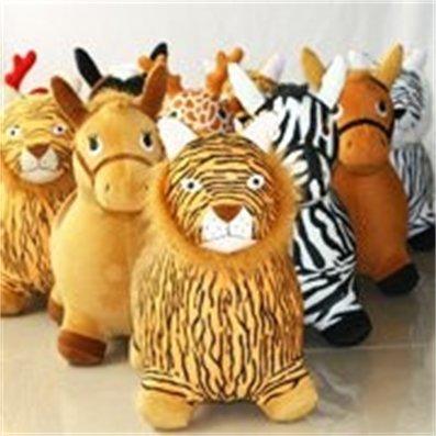 Bouncing Animal | Sylpojessica Toys Rental - Sewa menyewa jadi lebih mudah di Spotsewa