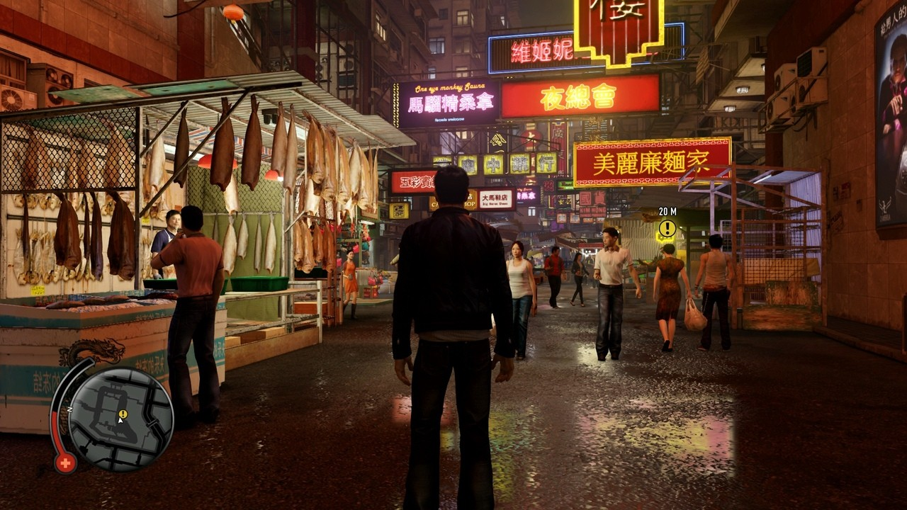 Sleeping Dogs Playstation 4 | Smiley Kids