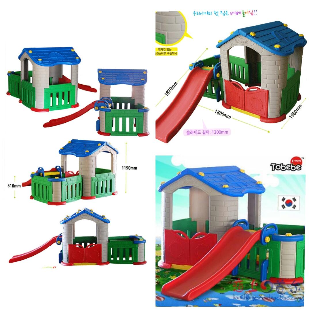 Sewa Tobebe Play house and Slide  di toko Beeboo Toy Rental daerah Tangerang, Banten - Sewa menyewa jadi lebih mudah di Spotsewa