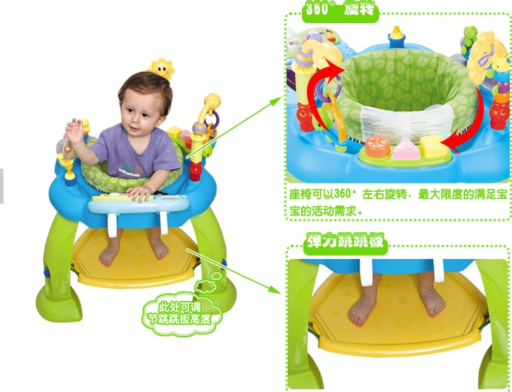 Huile Musical Bounce Chair Activity Station | Beeboo Toy Rental