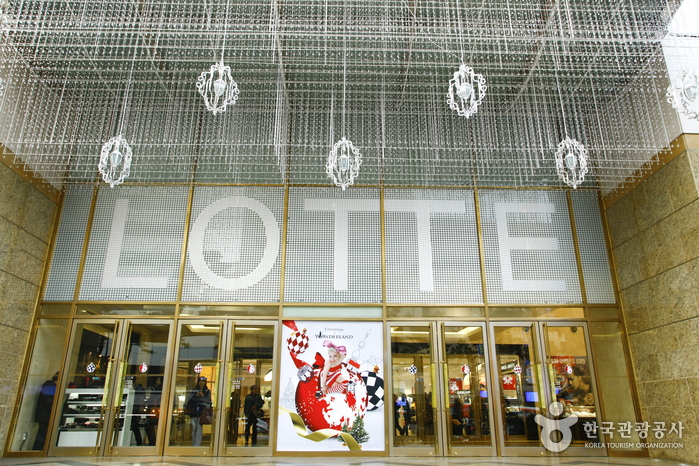 seoul korea shopping guide lotte department store