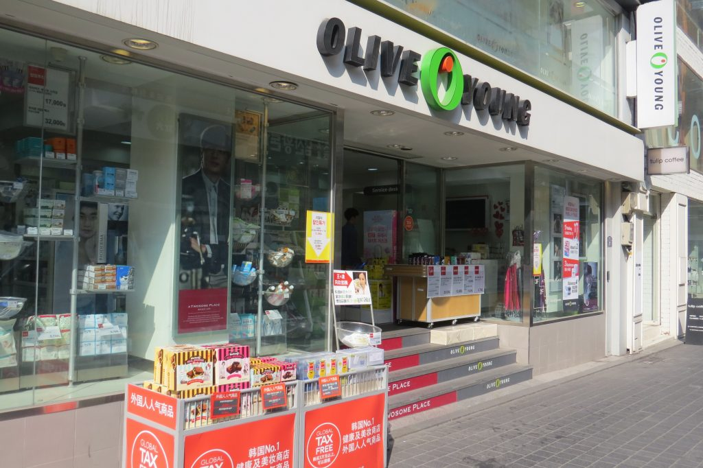 seoul korea shopping guide olive young