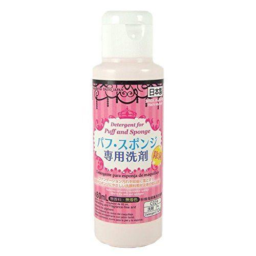 under sgd 5 beauty daiso makeup brush detergent