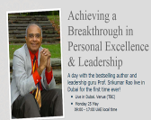 Achieving a Breakthrough in Personal Excellence & Leadership