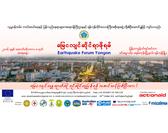 Earthquake Forum Yangon