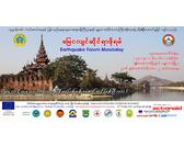 Earthquake Forum Mandalay