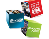 18th Annual SME Conference & 19th Infocomm Commerce Conference
