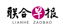 Lianhe Zaobao and Ministry of Transport