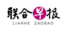 Lianhe Zaobao