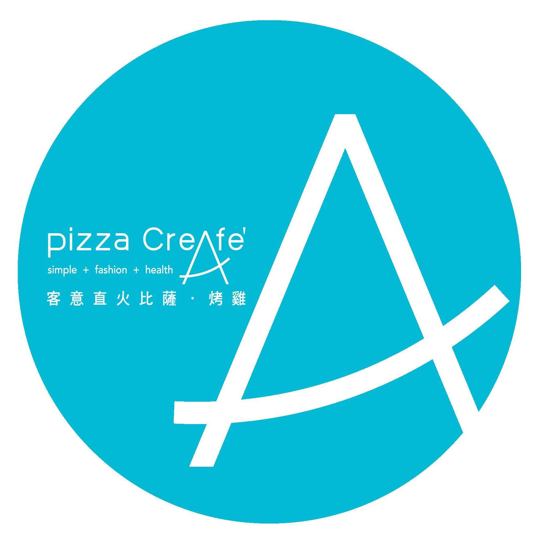 Pizza CreAfe' 客意直火比薩 ‧ 烤雞