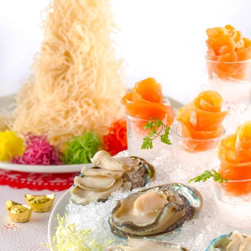 Baby Abalone & Salmon Yu Sheng