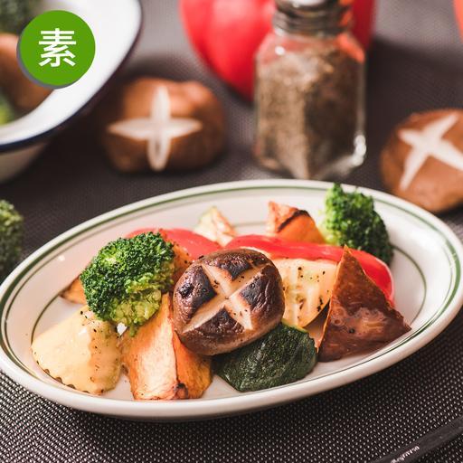 義式烤食蔬